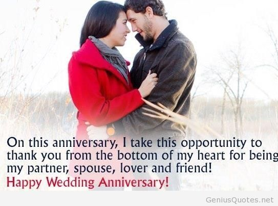 Happy wedding anniversary quote with image 2014
