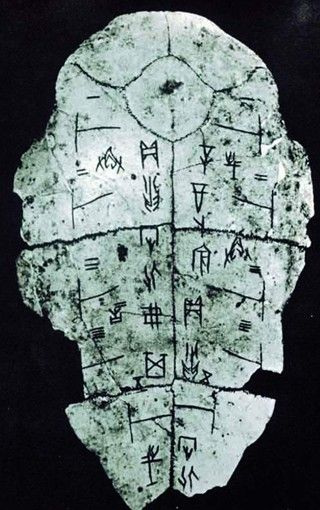 Oracle bones are pieces of shell or bone, normally from ox scapulae or turtle plastrons, which were used for scapulimancy – a form of divination – in ancient China, mainly during the late Shang dynasty.