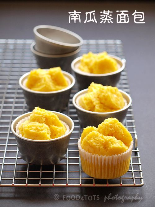 Steamed pumpkin muffins   Food-4Tots   Recipes for Toddlers