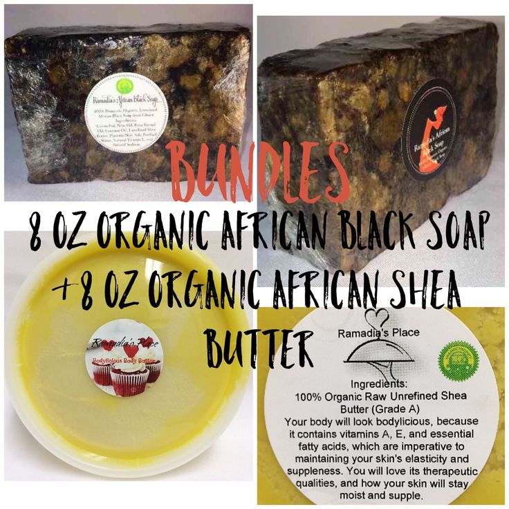 $ 10.00 Our 100% Premium Organic Raw Unrefined Black African Soap is really imported from Ghana, West Africa. • Reduces Inflammation and Skin Irritations- Black soap helps reduce inflammation and skin irritations. It is soothing on dry and irritated skin, relieving dry patches, rashes and red areas. • Helps to Heal Problem Skin- It eases the symptoms of skin conditions like acne. Users have said that black soap helps lessen, treat and clear acne, gets rid of blackheads, psoriasis and eczema.