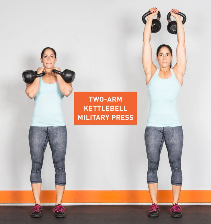 Get Century kettle bells to use in these exercises here: http://www.centurymartialarts.com/Fitness_Stretching/Balls/Century_Kettlebells.aspx