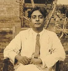 Satyendra Nath Bose (Bengali: সত্যেন্দ্রনাথ বসু), FRS[2] (1 January 1894 – 4 February 1974) was a Bengali physicist specializing in mathematical physics. He is best known for his work on quantum mechanics in the early 1920s, providing the foundation for Bose–Einstein statistics and the theory of the Bose–Einstein condensate. A Fellow of the Royal Society, he was awarded India's second highest civilian award, the Padma Vibhushan in 1954 by the Government of India.[4][5]