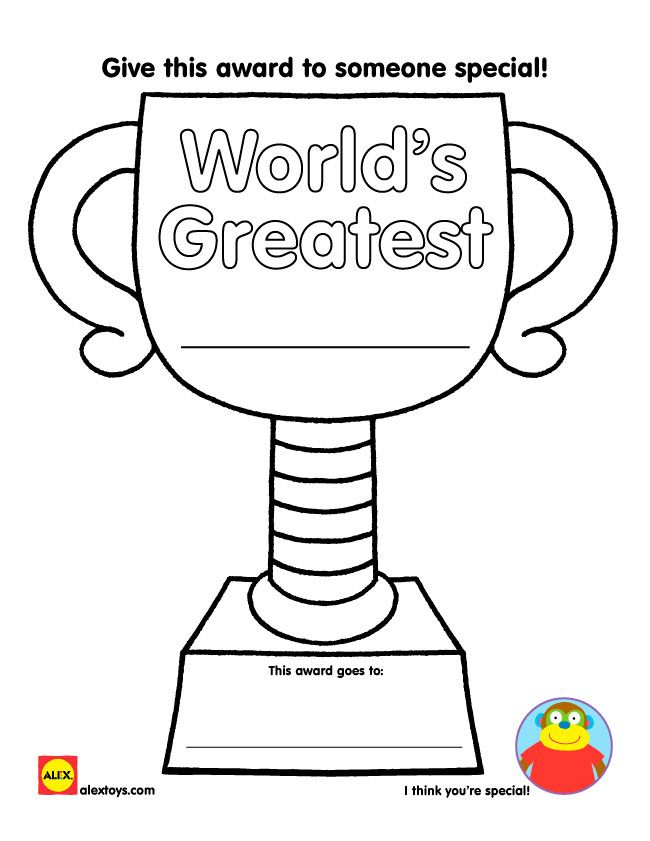 Print color and fill in the blank to proclaim someone as the worlds greatest