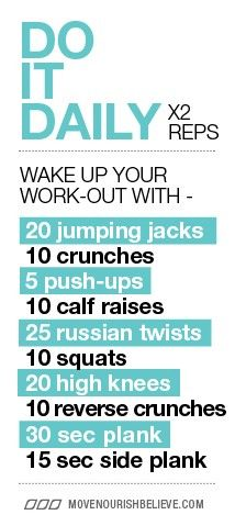 Wake-up Workout
