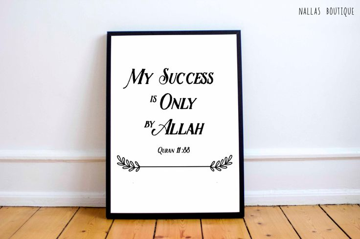 INSTANT DOWNLOAD Islamic Quran Quote, Islamic Typography, Islamic Prints, Islamic Wall Art by NallasBoutique on Etsy