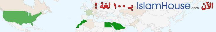 إسلام السيدة سيسيلا كانولي - مقالات - إنجليزي - PDF  English articles about Islam ( Why Mrs Cecilla Cannoly accepted Islam ?