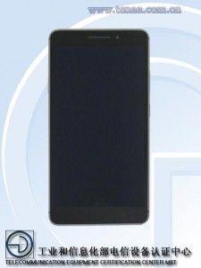Massive 6.8-inch Lenovo phone visits TENAA - https://www.aivanet.com/2015/06/massive-6-8-inch-lenovo-phone-visits-tenaa/