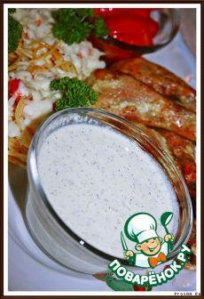 Белый соус для барбекю и шашлыков - кулинарный рецепт