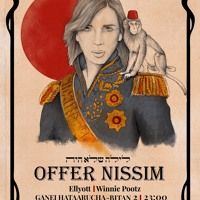 Live Opening Set @ Offer Nissim Purim 2017 by Winnie Pootz on SoundCloud