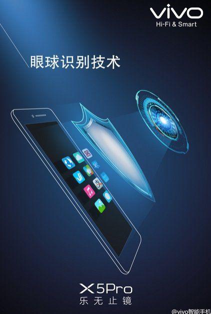 Latest Vivo teaser shows a retina scanner for the Vivo X5 Pro - http://www.doi-toshin.com/latest-vivo-teaser-shows-a-retina-scanner-for-the-vivo-x5-pro/