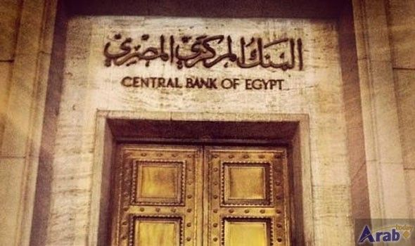 CBE: Foreign cash reserves rise to $36.53bn