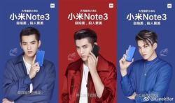 Стали известны характеристики Xiaomi Mi Note 3    11 сентября нас ожидает воистину интересный день, когда Xiaomi покажет минимум два интересных продукта. Если в случае с общей концепцией Xiaomi Mi Mix 2 все было понятно еще за длительное время до анонса, то вот каким мы увидим Mi Note 3, была масса противоречий. Даже ставился под сомнение выход этой модели вэтом году. Прямо за официальным оглашением даты анонса смартфона в сеть выложили его свойства.    Подробно…