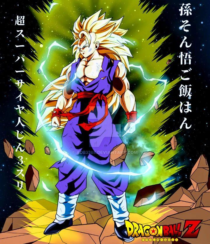 Gohan Ssj3 Dragon Ball Z With Images Anime Character Design