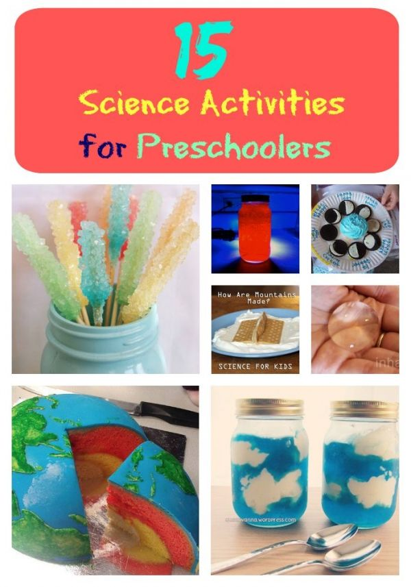 If you're looking for science activities for preschoolers then you'll want to check out what we have below. Preschool science experiments are a great way to teach your kids, while having fun, over the summer.