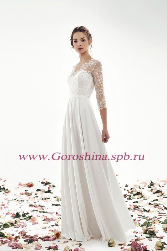 Свадебное платье Стефани-Юнона фирма INDIA