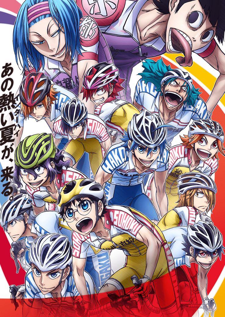 TVアニメ『弱虫ペダル NEW GENERATION』 公式サイト Yowamushi Pedal アニメ
