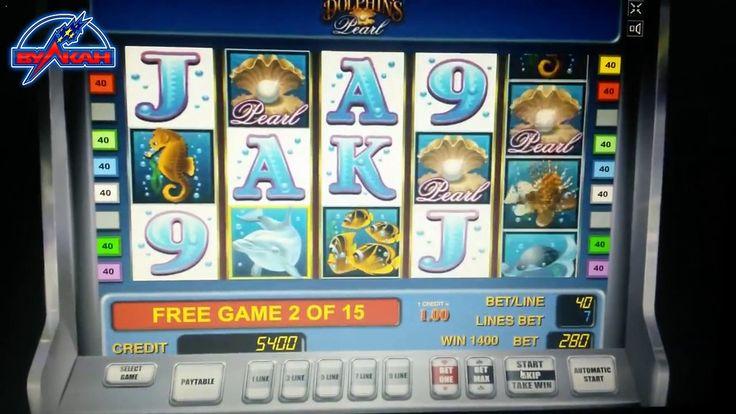 Скачать флеш игру Casino, Казино бесплатно.Все права на флеш игры принадлежат их авторам.