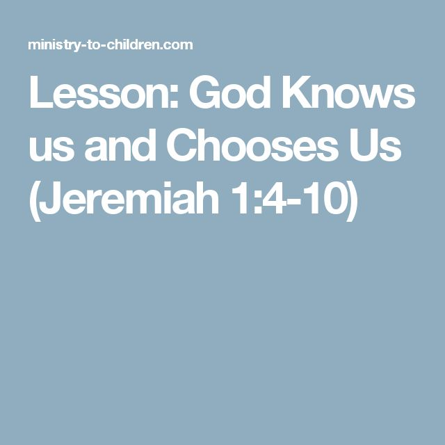 Lesson: God Knows us and Chooses Us (Jeremiah 1:4-10)