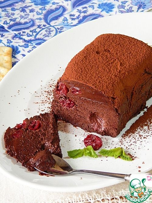 Шоколадная помадка от Франсиса Глотона   Ингредиенты: Шоколад темный (от 70%) — 150 г Желток яичный — 4 шт Сахар (мелкозернистый) — 150 г Масло сливочное — 200 г Какао-порошок — 100 г Сливки (от 33%) — 300 мл Вишня — 100 г