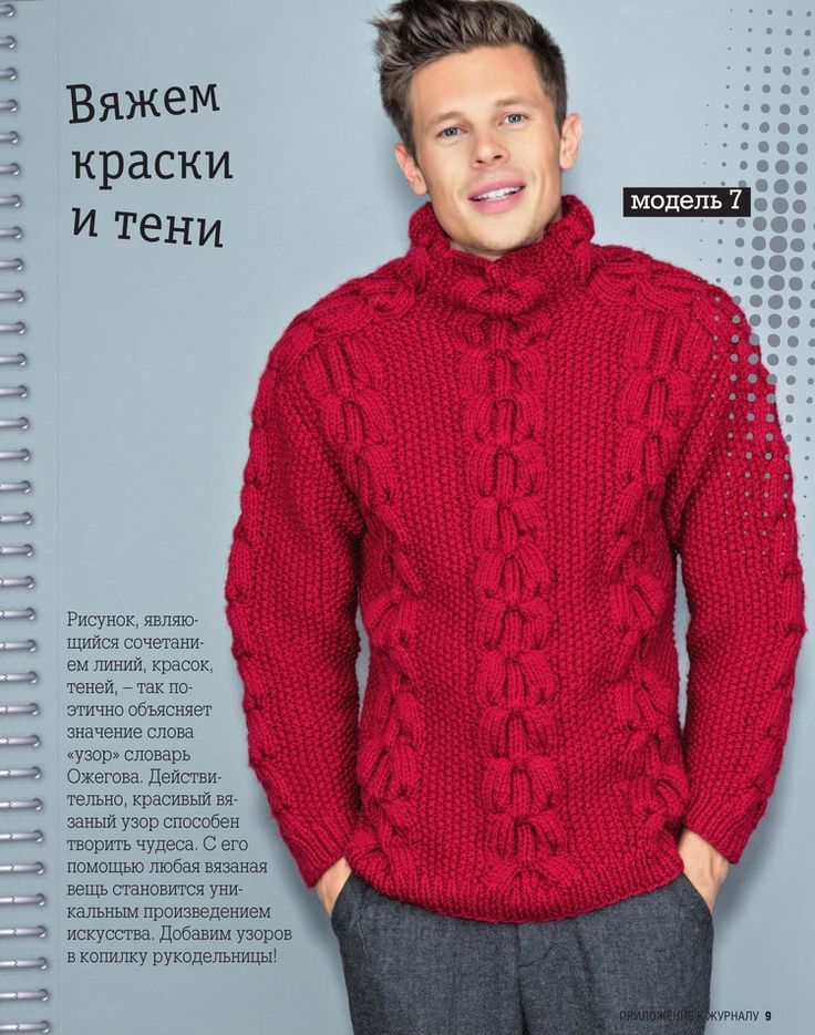 Тёмно - красный свитер