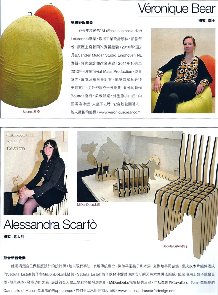 MH Hong Kong's First Design megazine July 2012