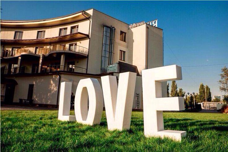 Метровые буквы LOVE  Meter letters LOVE
