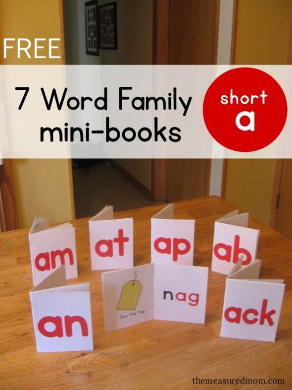 """Teach your child to read short vowel words with these free books!  Get seven books for the short a word families.  Great for kids just starting to """"sound it out""""!"""