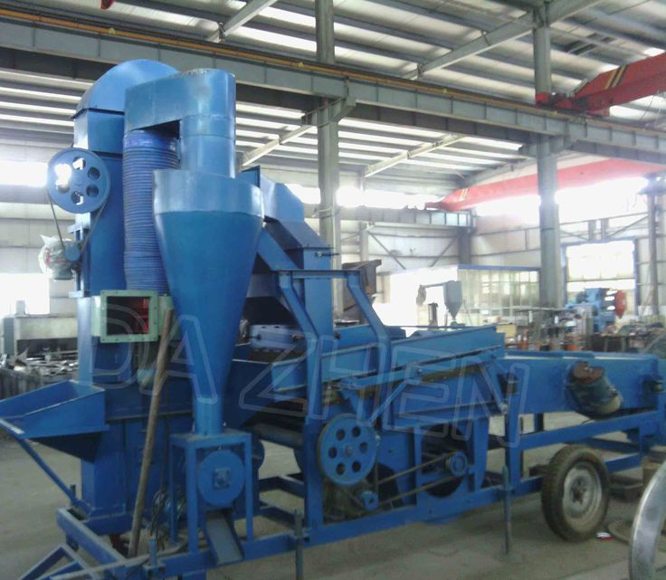 Grain gravity separator to remove impurities e.g. large trash, stems, leaves, partially eaten, immature or broken seeds, dust, rice chaff and bran...