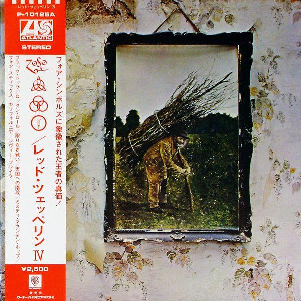 Led Zeppelin = レッド・ツェッペリン* - Untitled = レッド・ツェッペリン IV