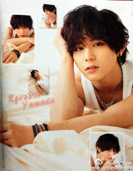Hey Say Jump Ryosuke Yamada