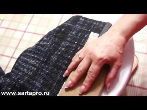 Светлана Пояркова: Обработка швов на рыхлой ткани