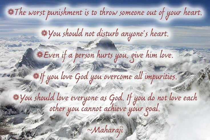 Maharaji on Love