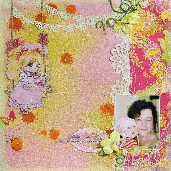 """Kolorowy i ciepły scrap cioci z bratanicą z postacią Małej Księżniczki wyciętej z papieru """"Na huśtawce"""" oraz żółte papierowe kwiatki"""