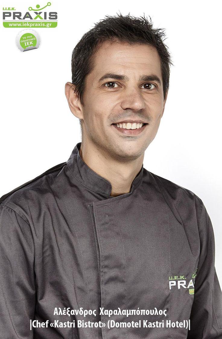 Οι πιο ταλαντούχοι chefs διδάσκουν στο πιο ποιοτικό ΙΕΚ! Α. ΧΑΡΑΛΑΜΠΟΠΟΥΛΟΣ / Chef http://www.iekpraxis.gr