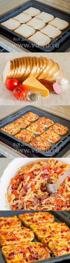 Простой рецепт мини-пиццы на хлебе. Когда некогда готовить! | I Love Hobby - Лучшие мастер-классы со всего мира!