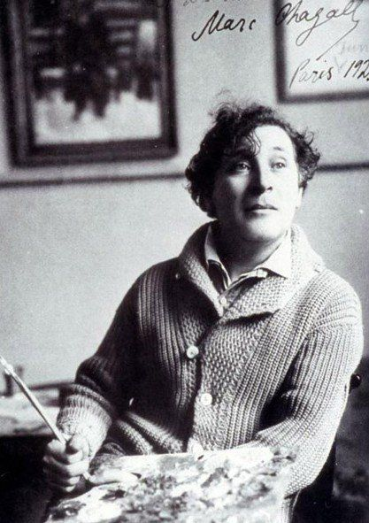 "Marc Chagall, Moscow 1921    ""Art is the increasing effort to compete with the beauty of flowers – and never succeeding."" — Marc Chagall"