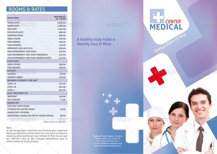 Medical Center Trifold Brochure