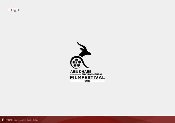 Environmental Film Festival Logo by Noah Serry, via Behance