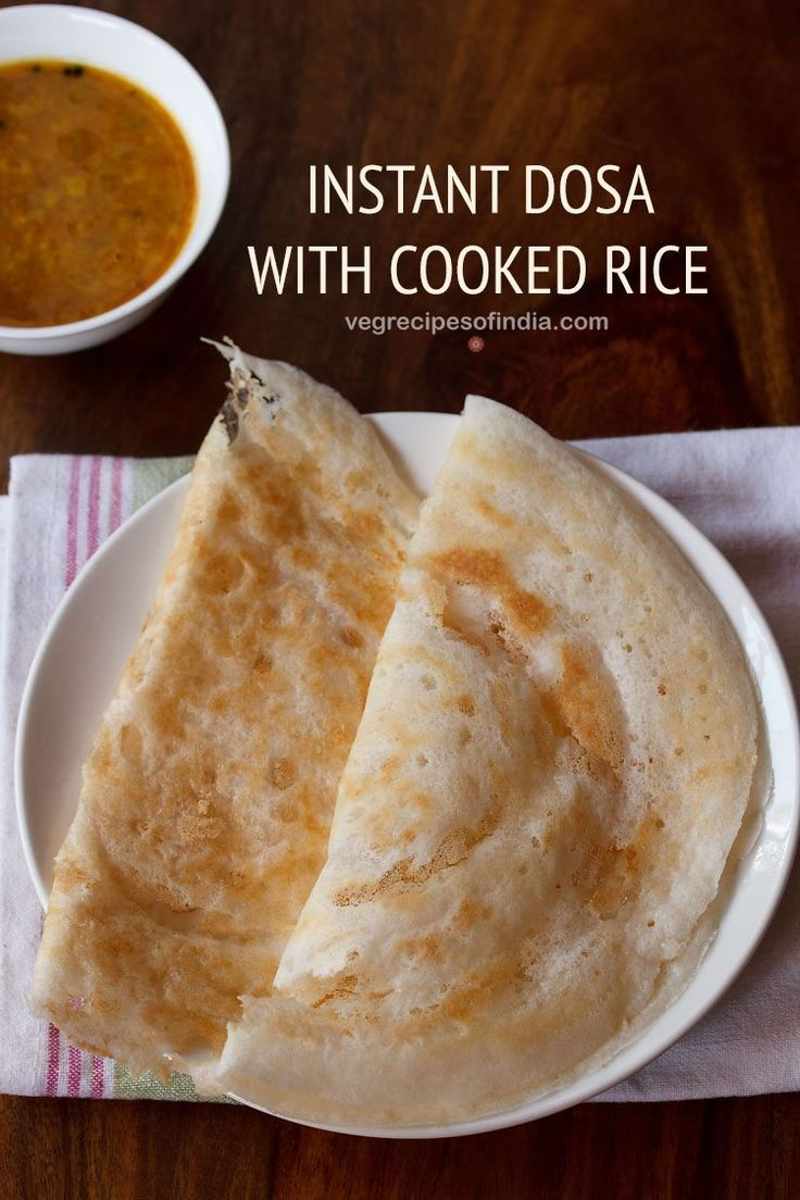 Instant Dosa Recipe made with Cooked Rice - These crisp rice dosa are made with leftover rice. Making Dosa from leftover rice is quick as no fermentation is required.