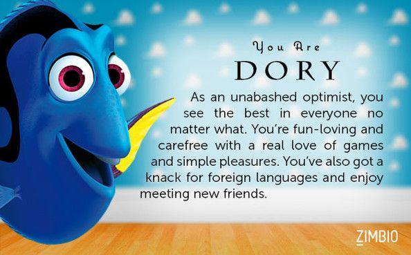 Take this quiz to find out which Pixar character you are! I'm Dory!!