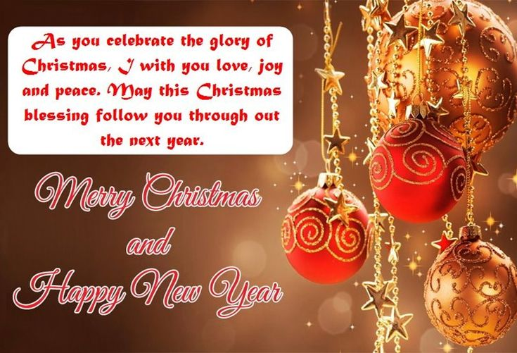 Merry Christmas And Happy New Year Creative Messages - Merry Christmas And Happy New Year Wishes Quotes Greetings Messages Images 2018