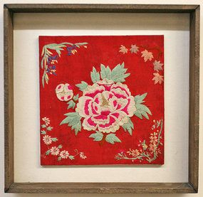 Museum of Korean Embroidery in 서울특별시