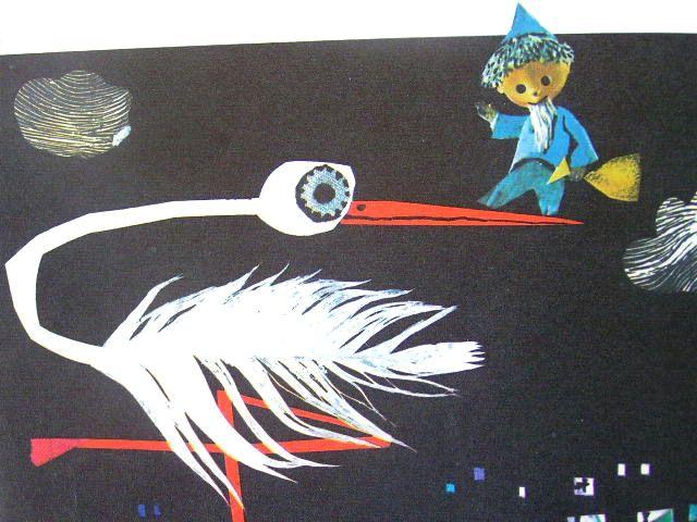 DIE GIRAFFE EMMA LANGBEIN :Gerhard Lahr http://twin-rabbit.com/?pid=58495596