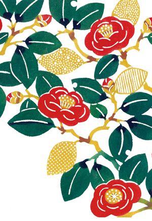 Japanese papercut design