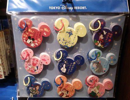 メッセージメモセット 東京ディズニーリゾート