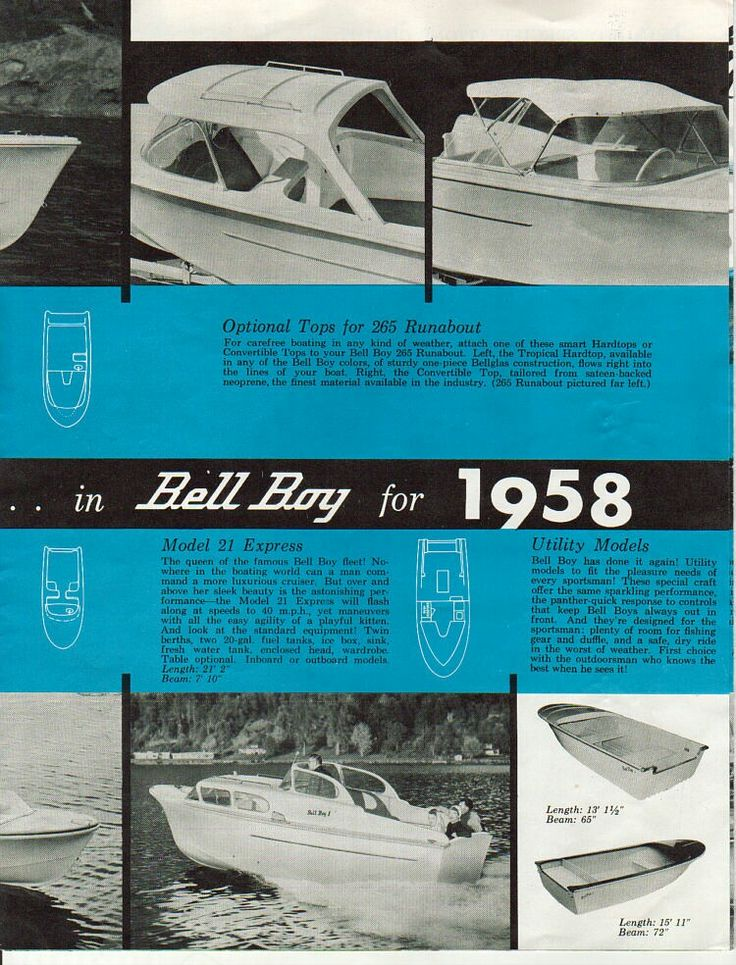 1958 brochure of Bell Boy boats