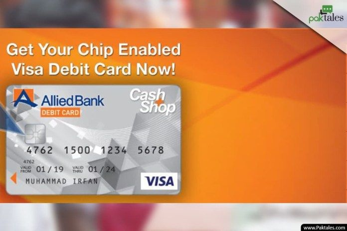 How To Open Allied Bank Internet Banking Account In 2020 With