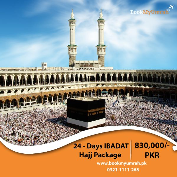 VIP 5 Star Ibadat Hajj Package 2016 !! Price = Rs. 830,000/- (VIP Maktab 3)  Makkah 5 star = Abraj Tower (Less than 100 meters) Medina 5 star = Dar Al Taqwa (Less than 100 meters) Package Includes  • Air-Conditioned Gypsum in Mina • Air Conditioned Transport (Private bus)  • Return Air Ticket Islamabad • Half Board in 5 star Hotels Rates  • 830,0000 PKR (Quad Bed) • 860,0000 PKR (Triple Bed) • 895,0000 PKR (Double Bed)  For Queries & Details Call: • 0320-0000-268 • 0321-1111-268