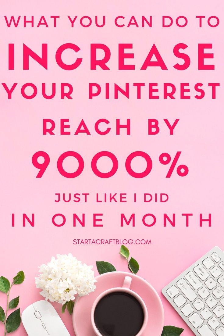 Are you constantly trying to get more blog traffic by optimising your Pinterest Profile? You need to make your Profile look awesome but most importantly, you need to learn how to use Pinterest Group boards effectively. Check out these blog traffic tips to