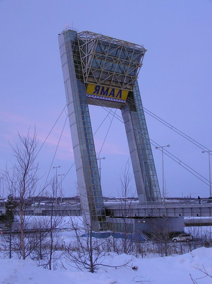 Салехард, ресторан над мостом, ЯНАО